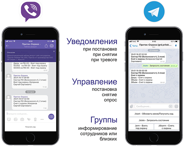 Viber Telegram small.png